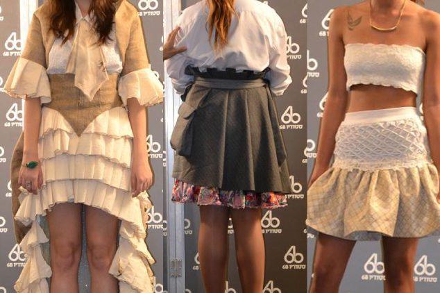חצאיות בהשראת יצירות אמנות